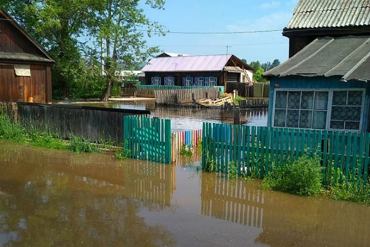 Фото: ГУ МЧС России по Иркутской области.