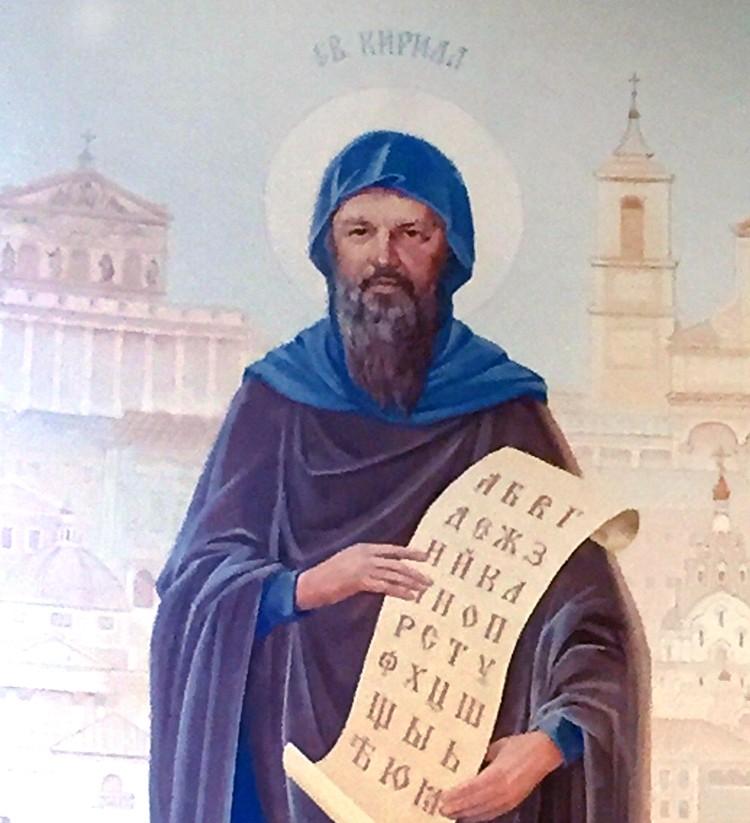 Святитель Кирилл здесь напоминает Патриарха Кирилла.