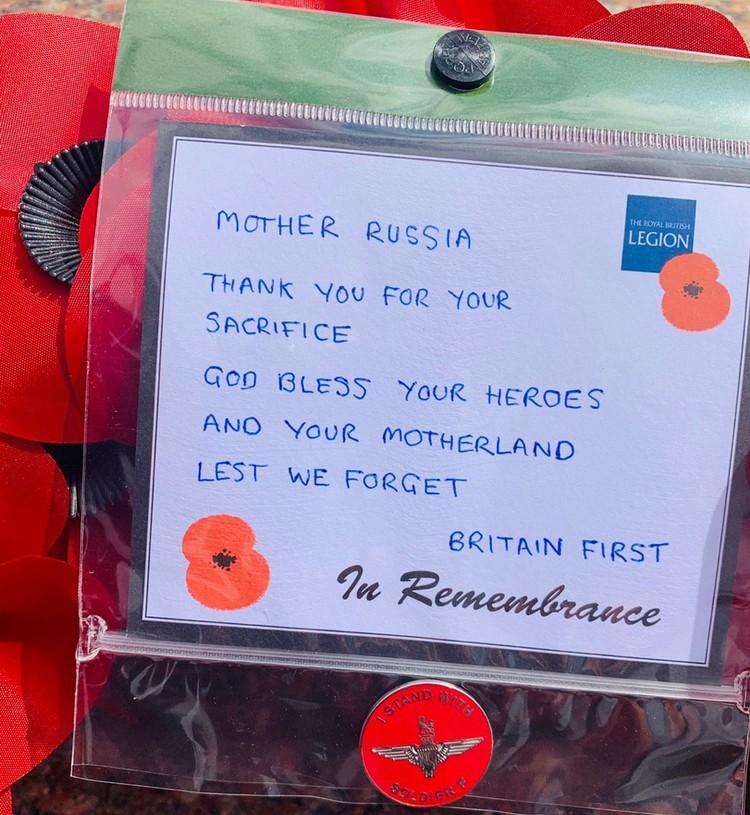 Перевод записки, оставленной Голдингом у Могилы Неизвестного Солдата: Россия-мать, благодарим тебя за жертву, благослови Бог твоих героев и твое отчество.