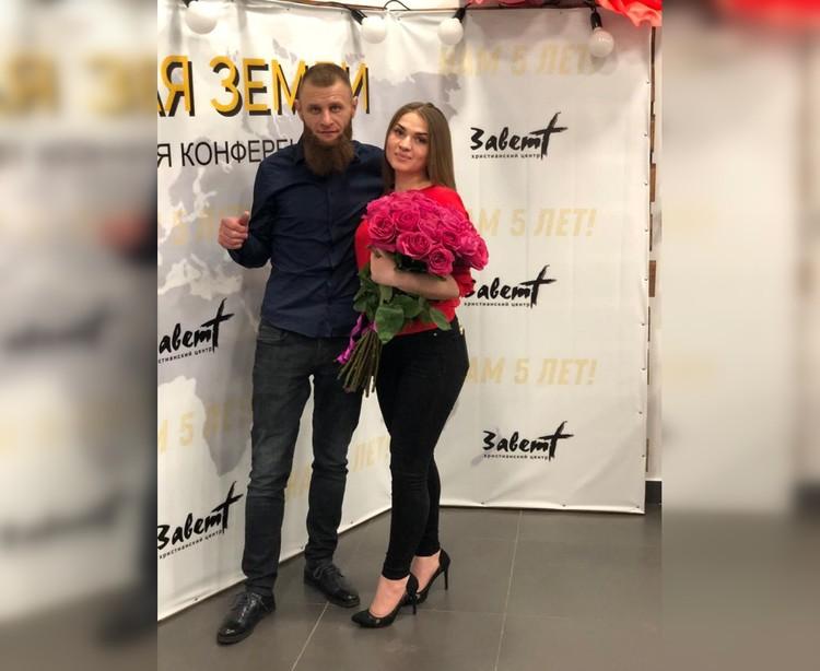 Андрей и Ксения познакомились около года назад