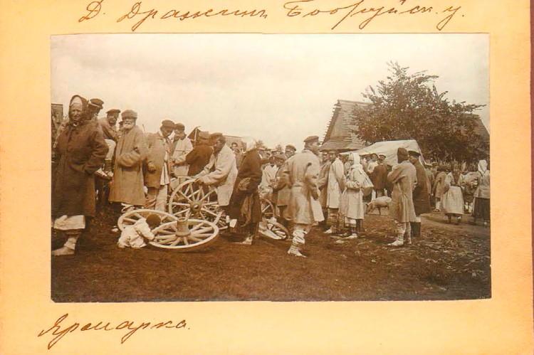 В деревне Дражин Бобруйского уезда (ныне - Стародорожский район) были знаменитые кирмаши. Фото 1911 года сделано Исааком Сербовым