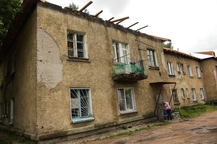 Дом на улице Грибоедова. Горе от капремонта.