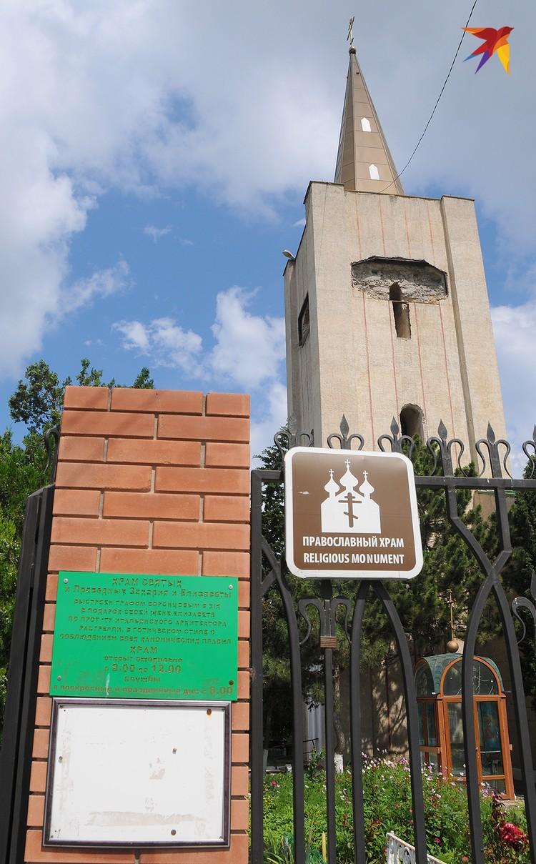 Главная и, пожалуй, единственная достопримечательность Черноморского – это церковь святых Захария и Елисаветы, которую в 1838 году построили по заказу тогдашнего генерал-губернатора Новороссии Михаила Воронцова.