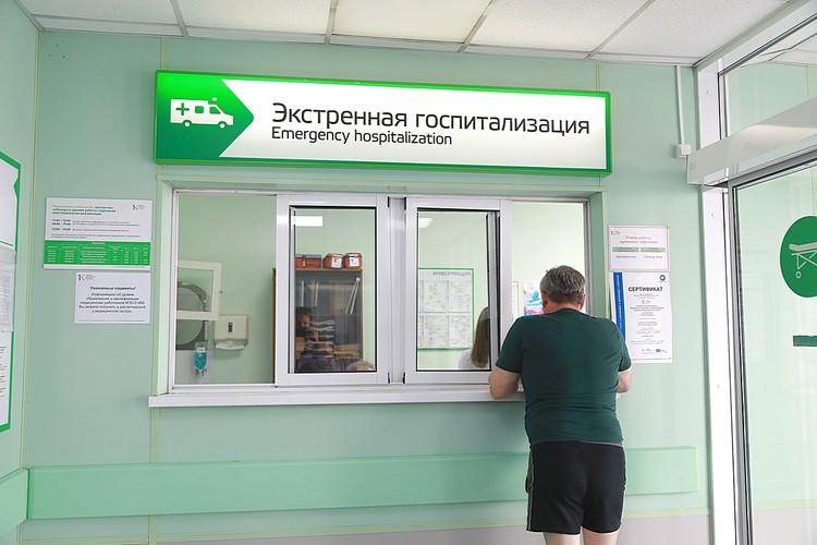 Всегда все было хорошо, а вот в Красноярске здоровье подвело. Повезло, что это случилось не во время круиза, а в городе.