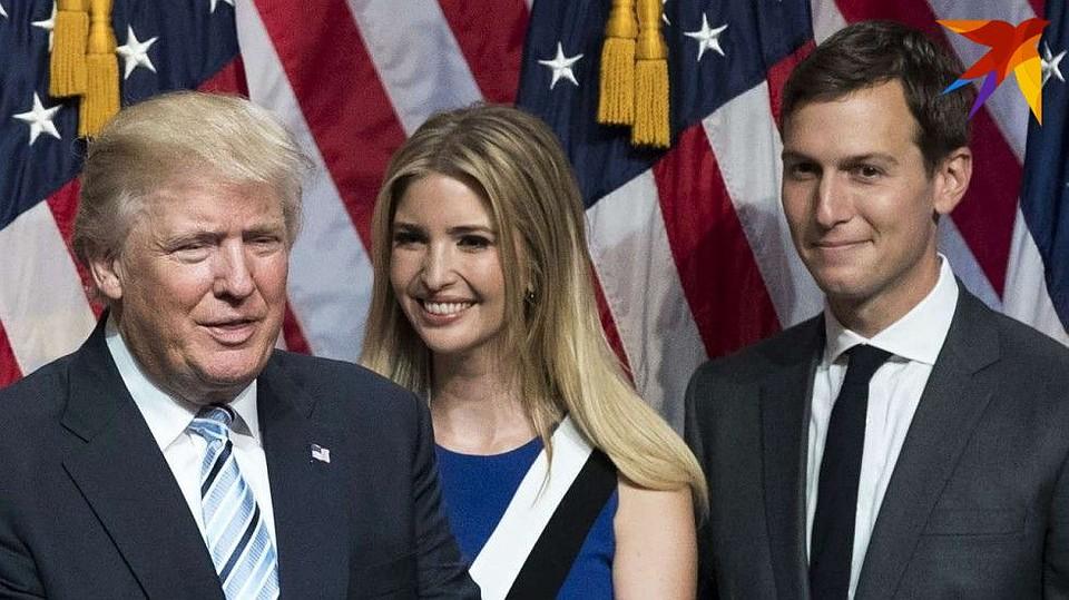 Джаред Кушнер с женой Иванкой и ее отцом президентом США Дональдом Трампом.