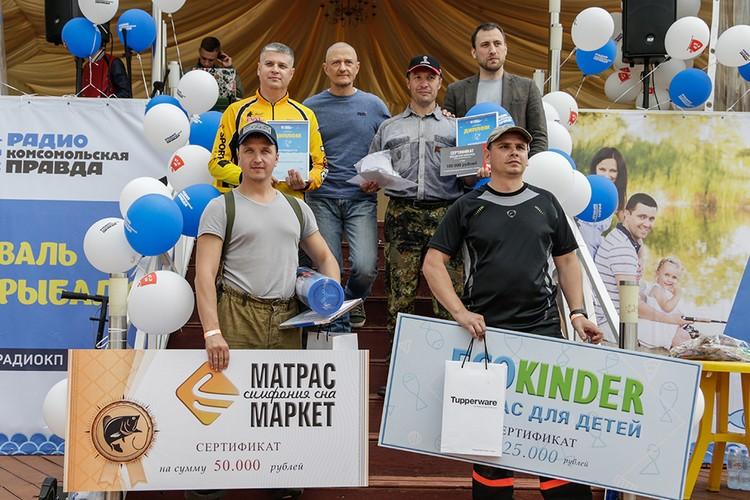 Вот уже в пятый раз Радио «Комсомольская правда» провело мероприятие для любителей рыбной ловли