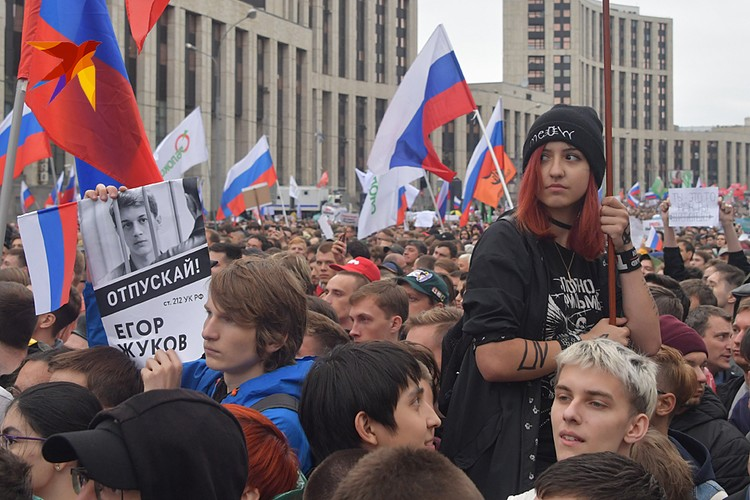 Молодежи был интереснее концерт а не политика