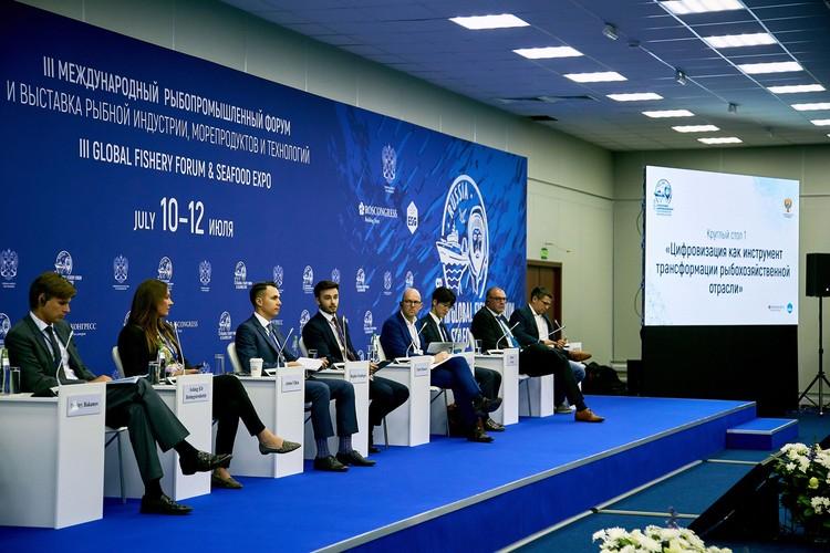 В рамках форума проходили деловые круглые столы. Автор фото: Expo Solutions Group