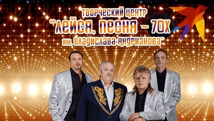 Обладатель прав на лейбл не в первый раз подает на них в суд. Фото: http://leisya-pesnya70.ru