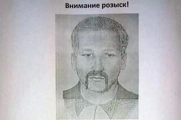 Ориентировка на подозреваемого, составленная с помощью Михаила Поспелова.