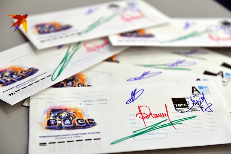 Тираж конверта - миллион экземпляров