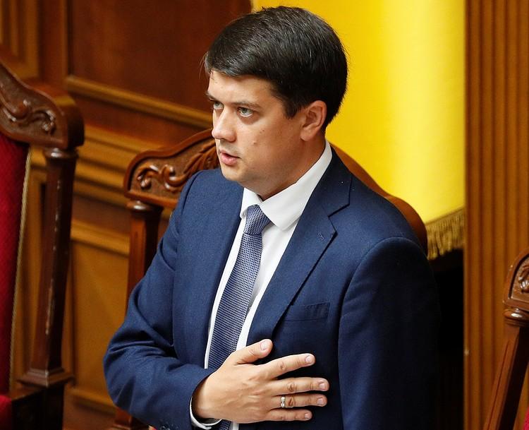 Новый спикер Верховной рады Дмитрий Разумков.