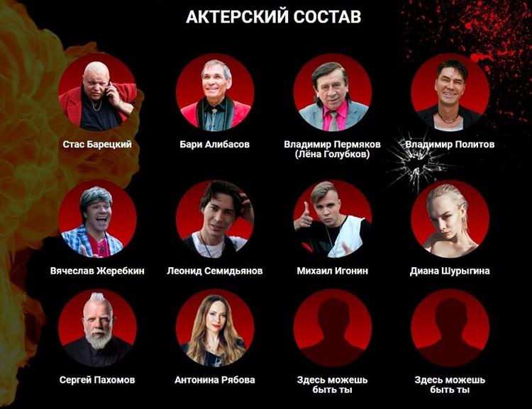 Актерский состав будущего творения поражает. Фото: brat-3.ru