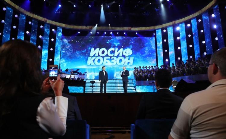 Два года назад в этом же зале Иосиф Кобзон давал концерт в честь своего 80-летия