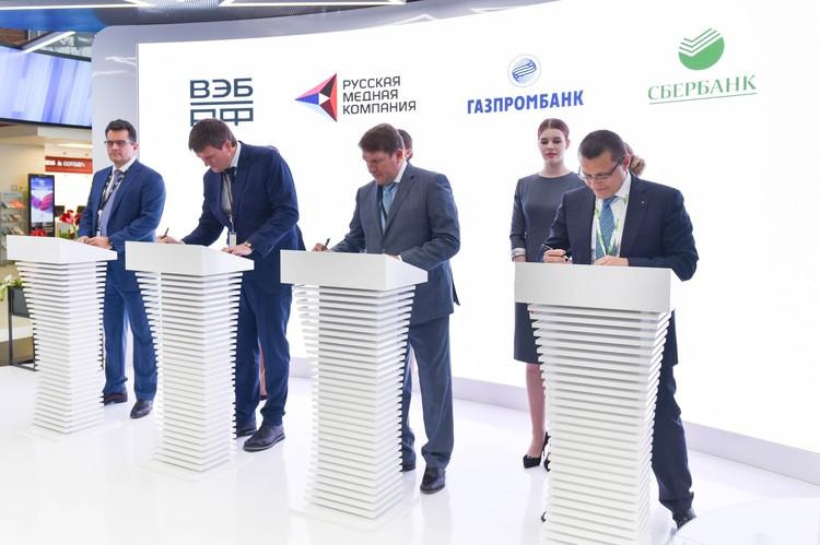 """Дополнительное финансирование проекта в виде синдицированного кредита может быть привлечено от ВЭБа, Газпромбанка и Сбербанка"""". Фото: Пресс-служба РМК"""
