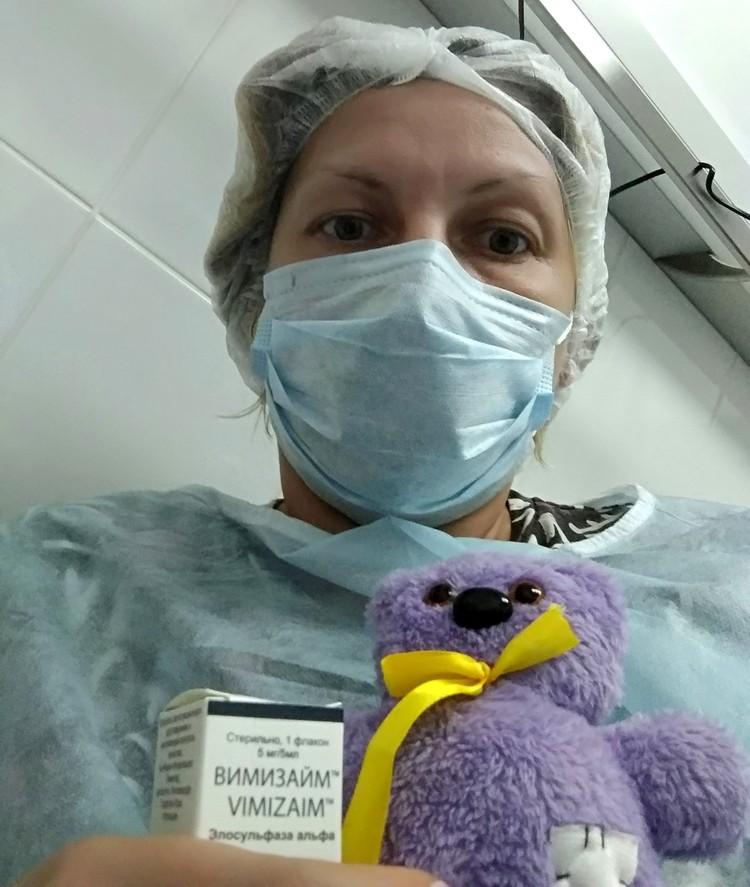 Лишь 30 августа семья получила долгожданную инфузию. Фото: из архива семьи Яковенко.