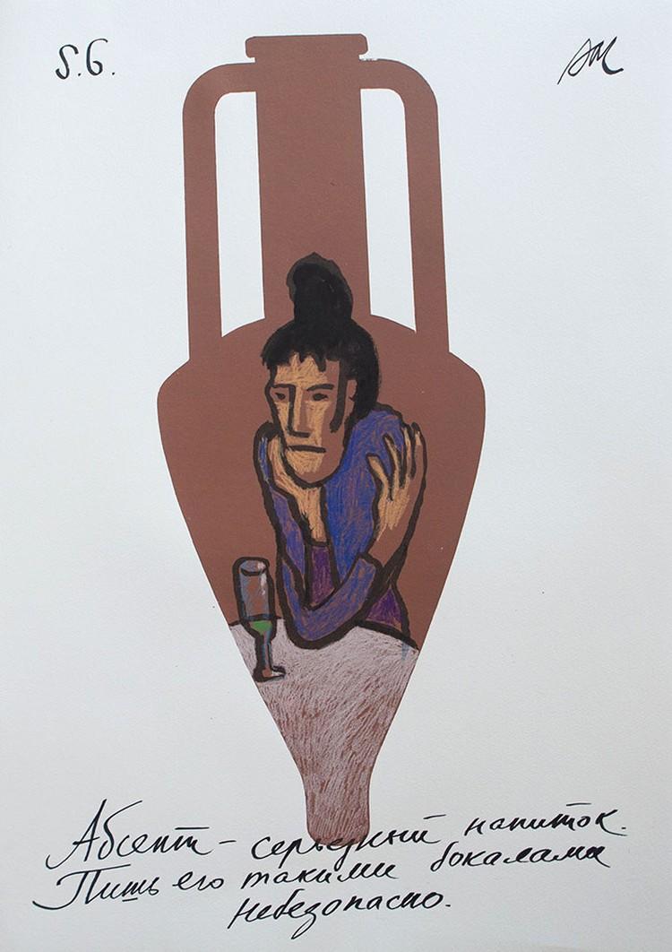 Андрей Макаревич открывает выставку своих работ в Израиле. Фото: личный архив Андрея Макаревича