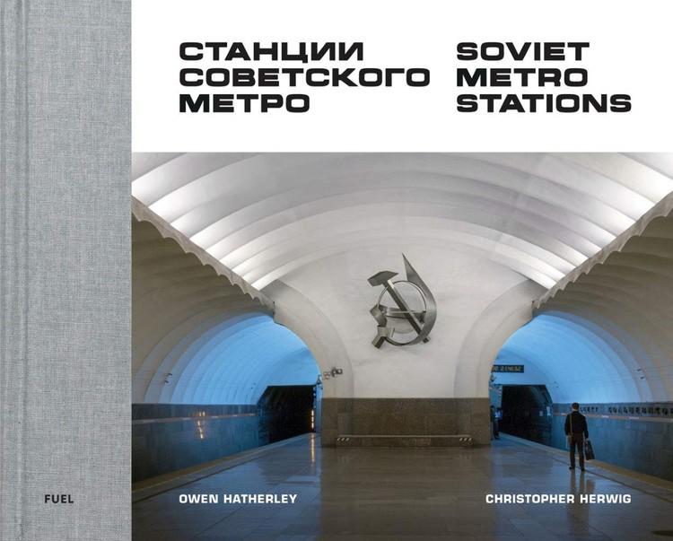 Обложка новой книги Кристофера Хервига. Фото: Christopher Herwig/FUEL
