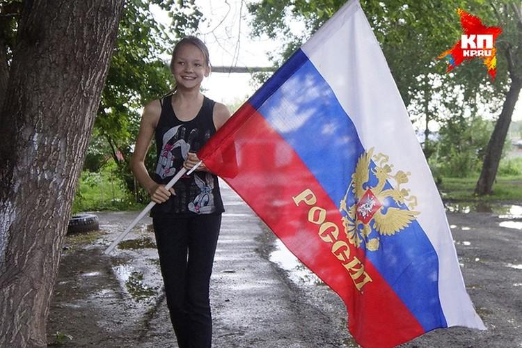 Еще одна Россия живет в Екатеринбурге