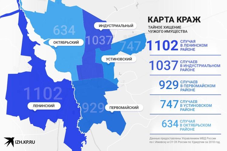 Карта краж. Фото: Сергей Лукашевич
