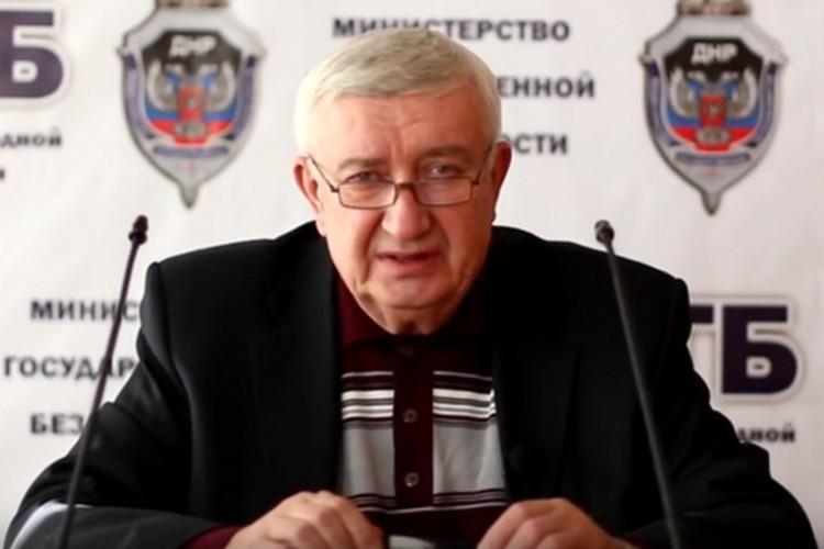Генерал-майор СБУ Александр Третьяк в декабре 2015 года перешел на сторону Донецкой Народной Республики. Фото: МГБ ДНР