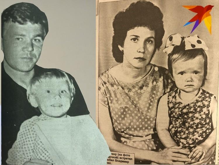 В 1992 году Владимир Русских воспитывал сына, а Елена Целишева - дочку