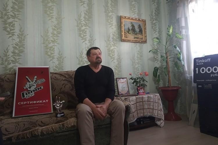 Леонид Сергиенко принял нас у себя дома
