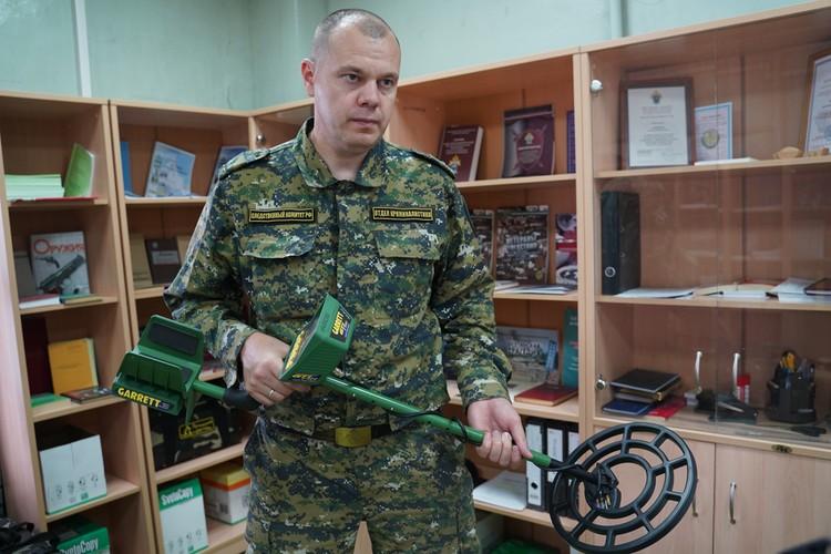Металлоискатели - незаменимое устройство в руках криминалистов