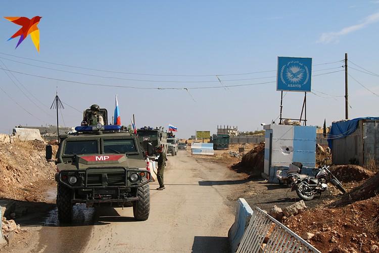 Полицейский пост курдов