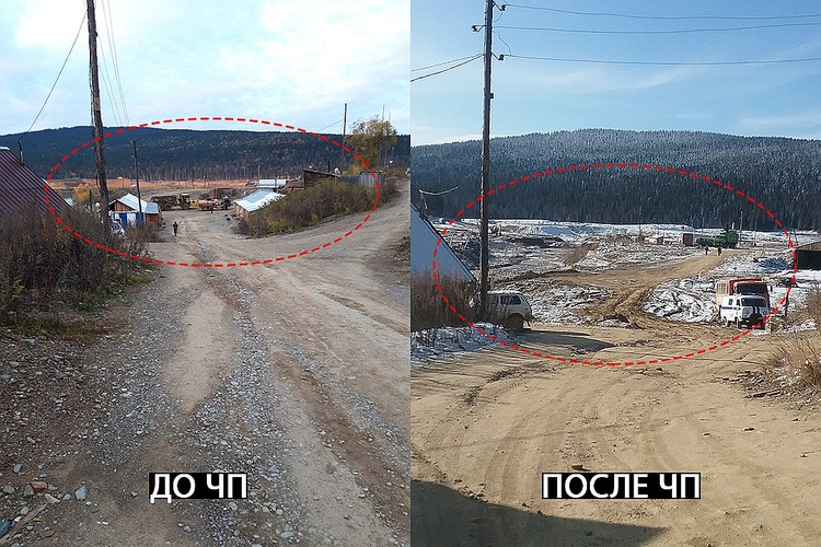 Поселок до и после порыва дамбы