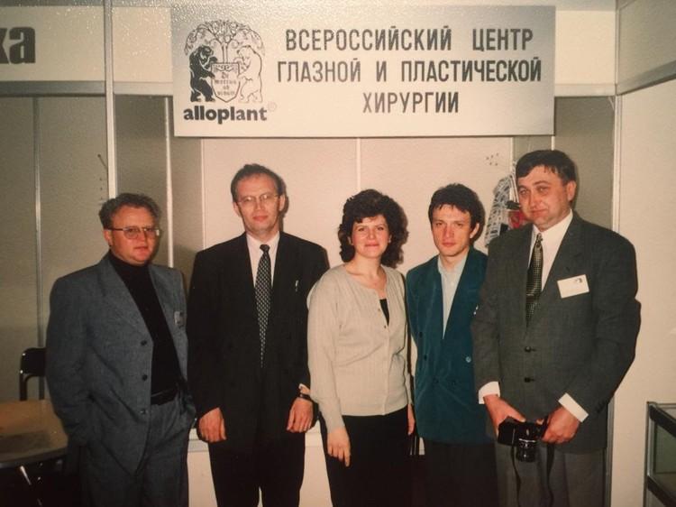 Экспозиция Центра на съезде офтальмологов в Москве