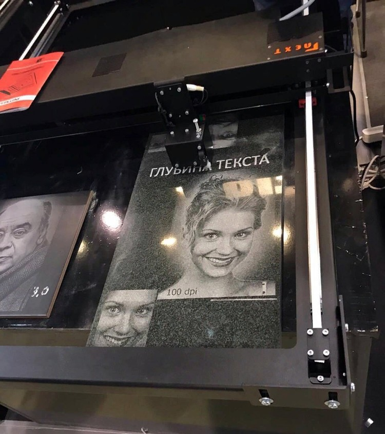 Кристина Асмус в шоке от своего фото на надгробии