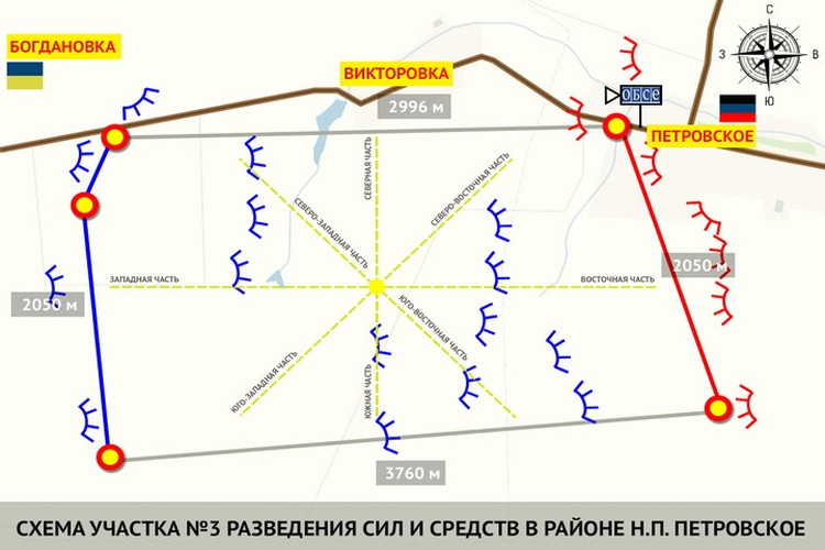 Участок разведения сил и средств в селах Петровское и богдановка. Фото: dnr-sckk.ru