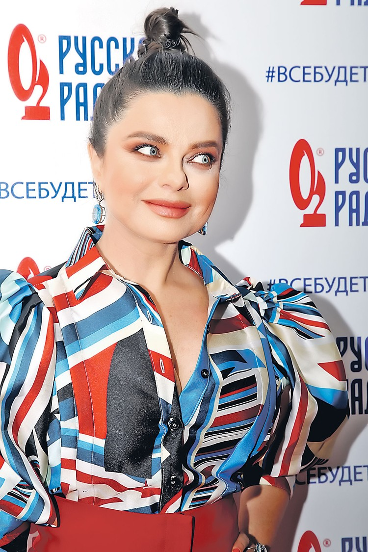 Наташа Королева.
