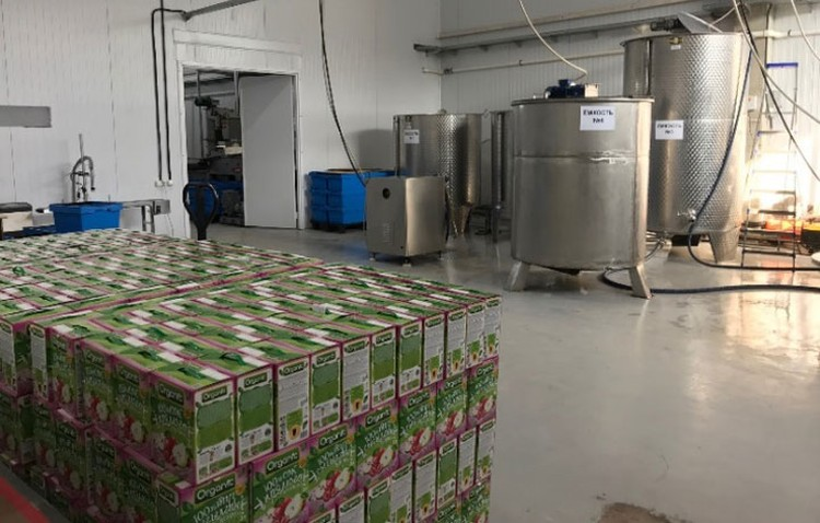 В Кыргызстане появился свой производитель соков в тетрапакетах. Продукция может достойно конкурировать с аналогами, которые завозятся на наши прилавки из стран ближнего зарубежья.