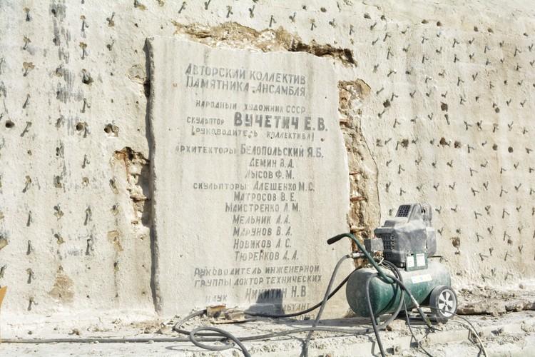 Две памятных плиты обнаружили сняв гранитный новодел.