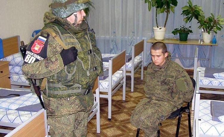 Рамиль Шамсутдинов убил восьмерых сослуживцев