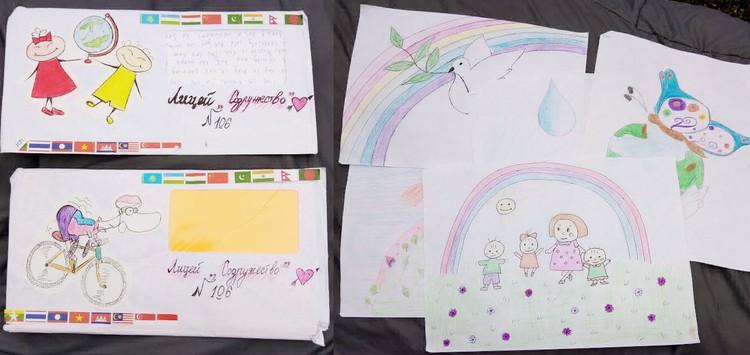 Письма российский детей
