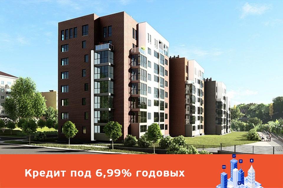 квартира в таджикистане в кредите онлайн заявка на кредит казахстан