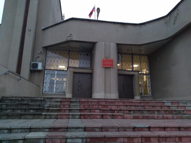 Дело Рылькова рассматривают в Советском районном суде