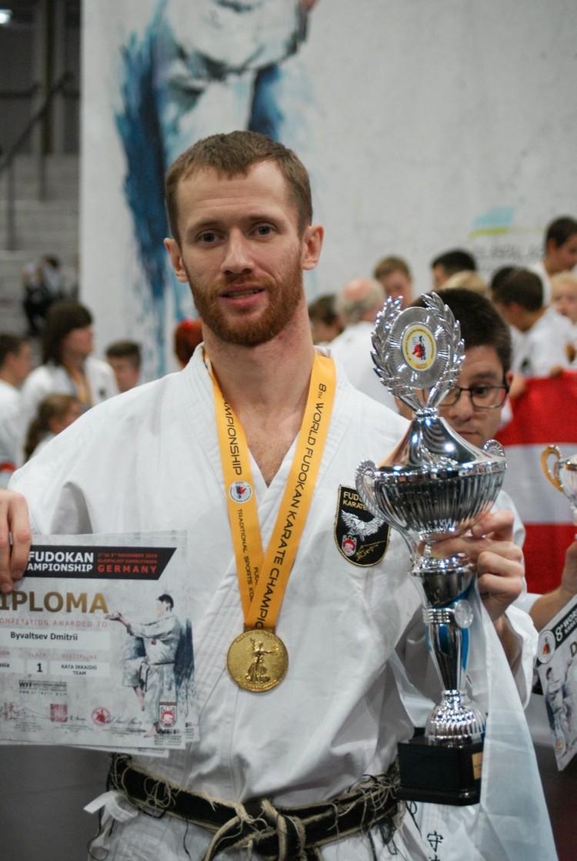 Это самая престижная награда в карате Фудокан Фото: архив Дмитрия Бывальцева