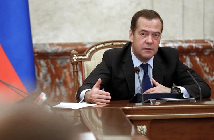 Премьер-министр РФ Дмитрий Медведев во время заседания правительства РФ 14 ноября 2019 г. Фото Дмитрий Астахов/POOL/ТАСС