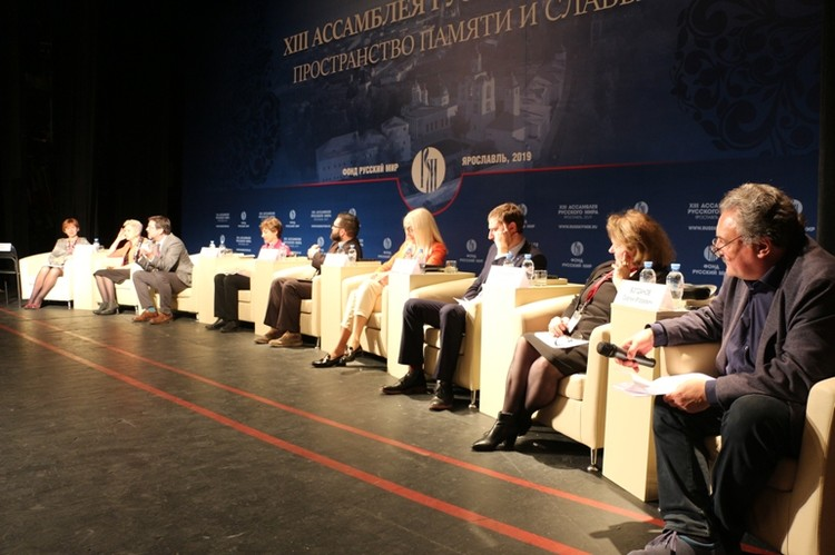 В этом году в Ассамблеи участвовали гости из 82 стран