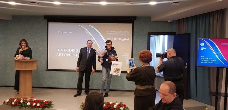 Блогер из Москвы Иван Сурвилло