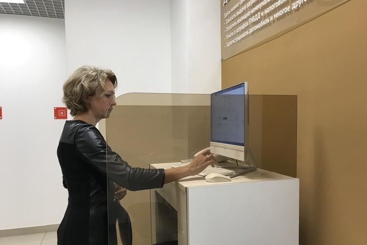Все услуги в центре «Мой бизнес» предоставляются в режиме «одного окна». Заявку на услуги и меры поддержки можно оставить как в офисе центра, так и дистанционно.