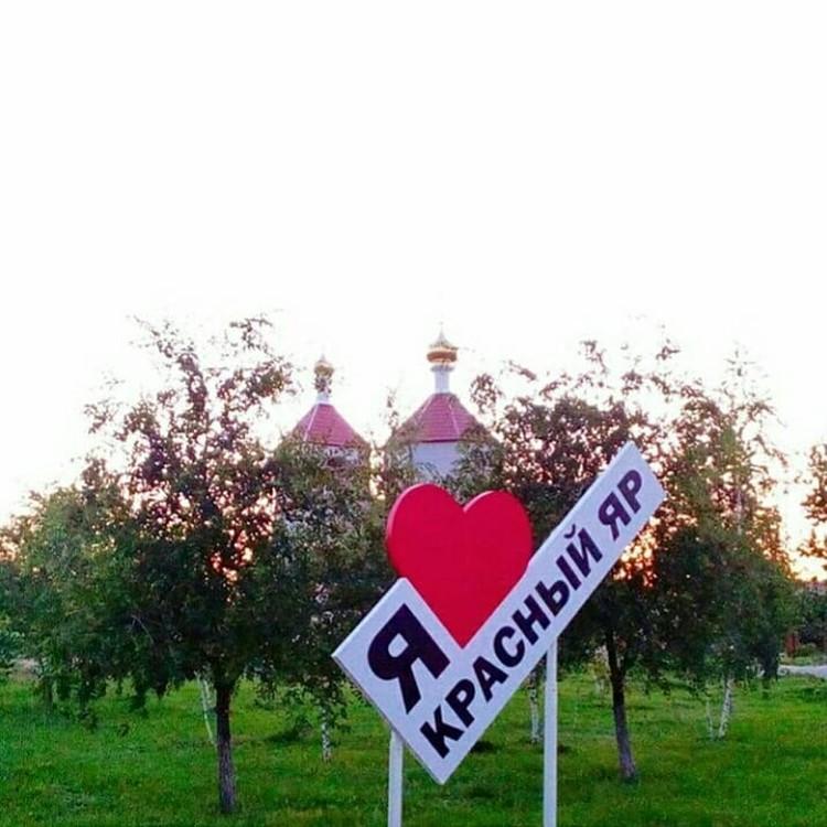 Моногород Красный Яр Омской области. Здесь число субъектов МСП за последние 3 года выросло почти на 37%. Фото: instagram.com/_krasny_yar