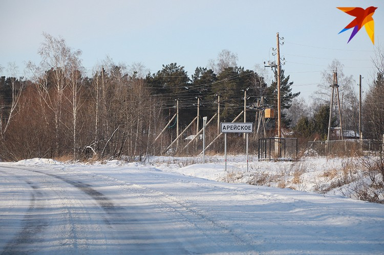 В село Арейское Галина направилась 15 ноября на своей красно-оранжевой Solaris. После этого девушка исчезла.