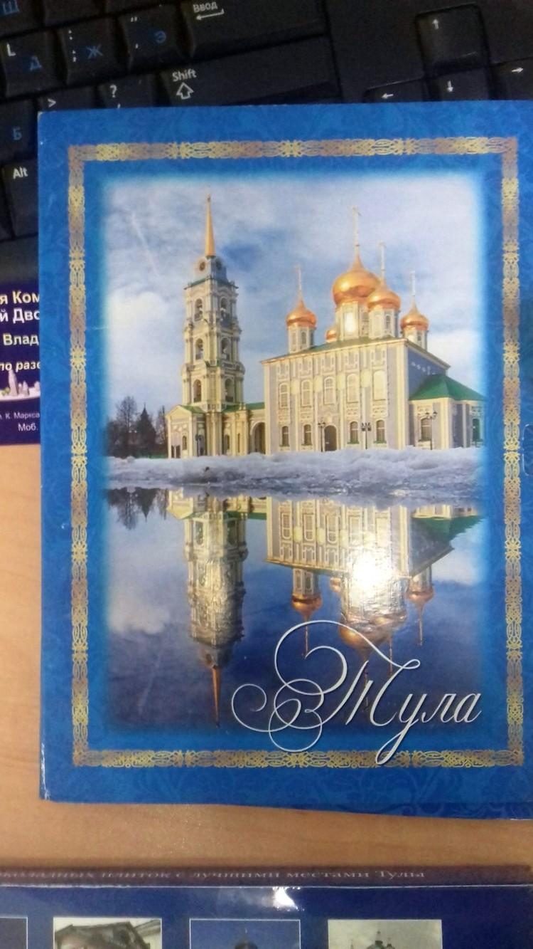 Магазин, в котором фотограф обнаружил эту продукцию, тоже понес ответственность за нарушение авторских прав. Фото предоставлено Евгением Черниковым.