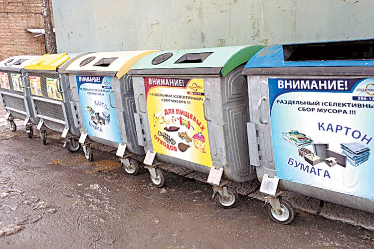 В Мытищах за счет раздельного сбора управляющим компаниям удалось уменьшить тариф на вывоз мусора.