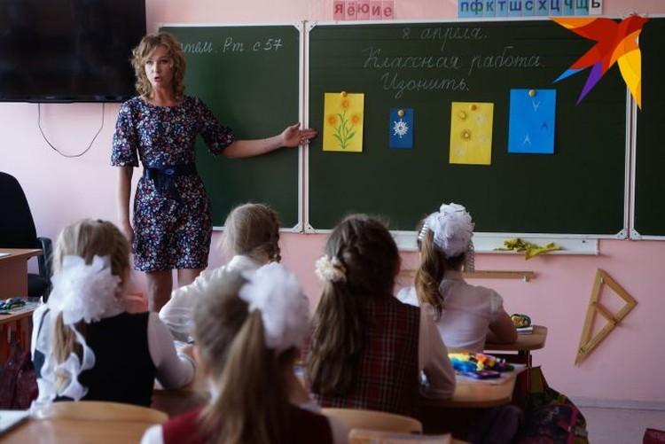 В мэрии думают и над тем, чем занять школьников в освободившуюся субботу. Один из вариантов - сделать аналог столичной «Субботы московского школьника»